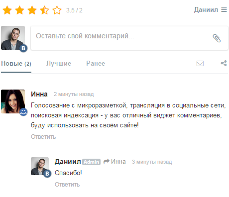 Скачать Hosts File Editor редактор файла hosts на